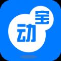 动动宝官方app下载 v3.1.1