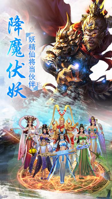 青云变官方网站最新版图1: