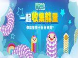 犀利蛇西游手机版官网游戏下载 v1.0