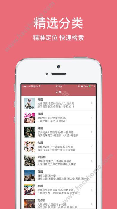 豆豆视频无限邀请码app图2:
