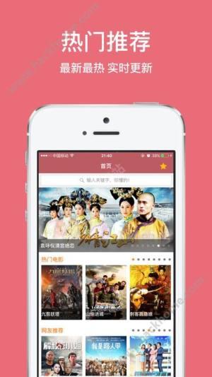 豆豆视频app图3
