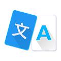 酷翻译下载app手机版 v1.5.2
