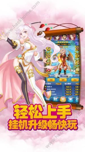 魔幻学院游戏手机图5