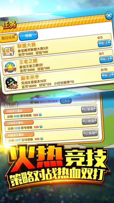 口袋之旅官网最新安卓版图2: