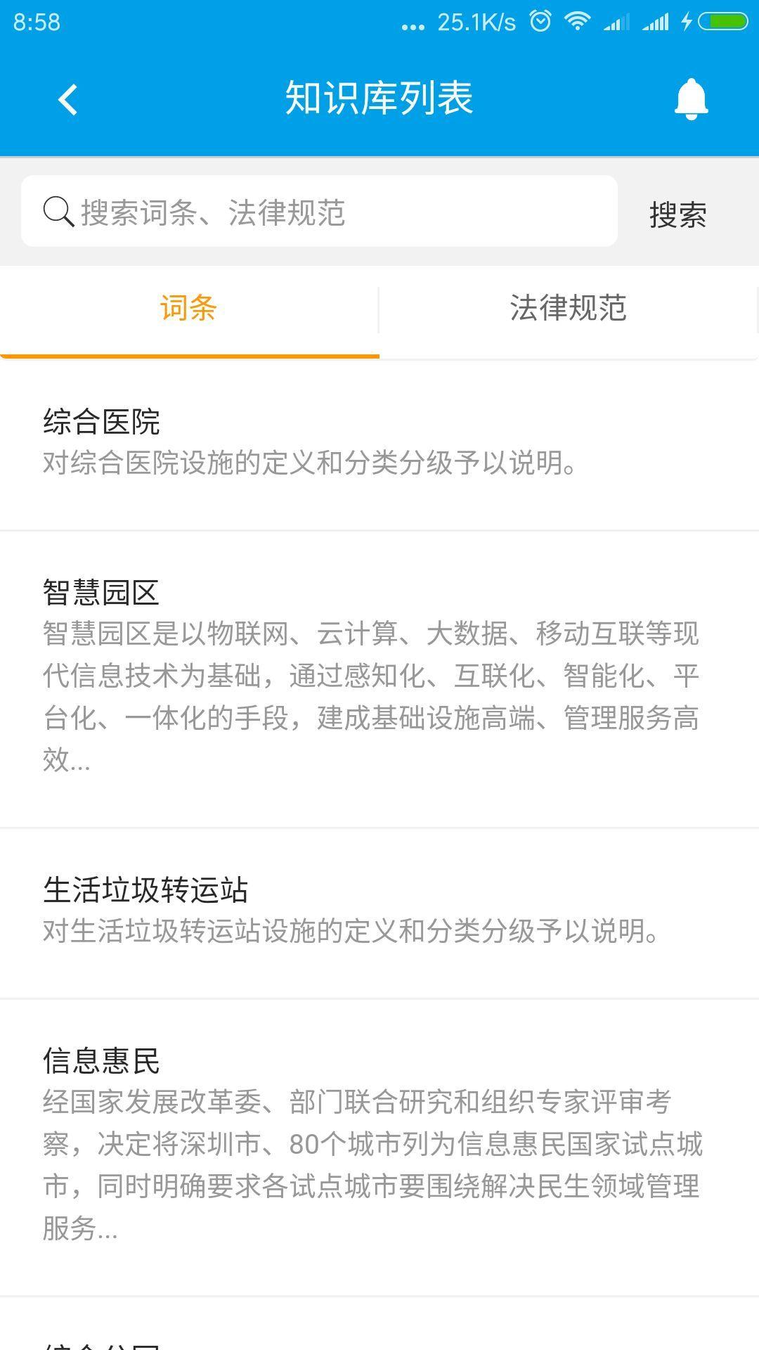 中城智�旃俜�app下�d�D1: