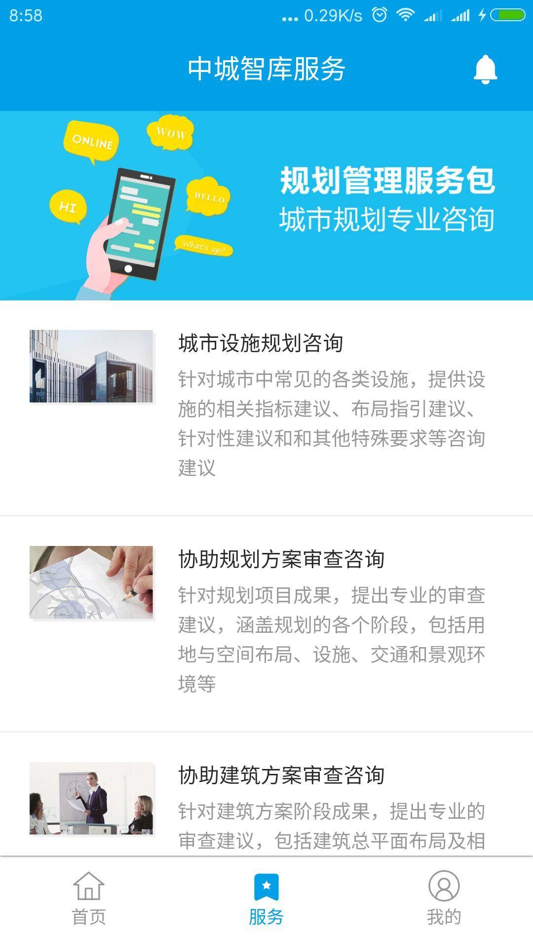 中城智�旃俜�app下�d�D3: