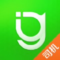 呱呱出行司机端官网手机版下载 v1.0.1