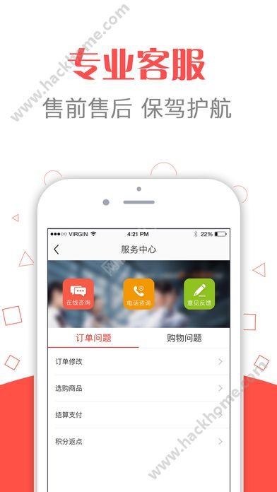 蜘点移动官网app下载图3: