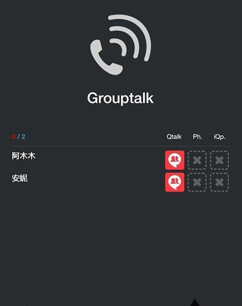 qy语音怎么下载?qy语音官方手机版免费下载地址介绍[多图]