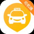 网约平台司机注册下载手机版app v1.5.1