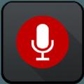 华硕录音机app手机版下载 v1.5.0.88