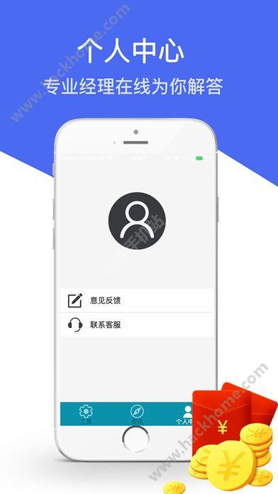 现金白条下载安装官网app图1: