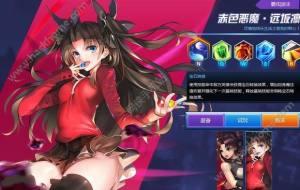 暴走王者腾讯ios官网图5