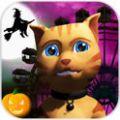 万圣节主题公园3D游戏官方安卓版 v2.0