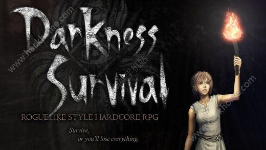 黑暗求生完整版无限金币汉化版破解版(Darkness Survival) v1.0.8
