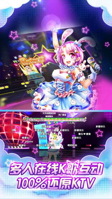 模拟炫舞人生手游官方正版图1: