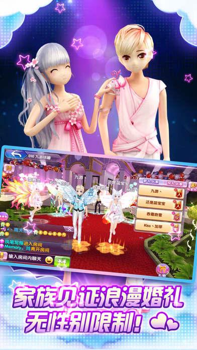 模拟炫舞人生手游官方正版图3: