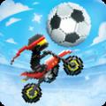 撞头赛车足球运动无限金币内购破解版(Drive Ahead Sports) v1.2.0