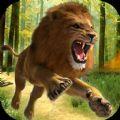狮子模拟器3D