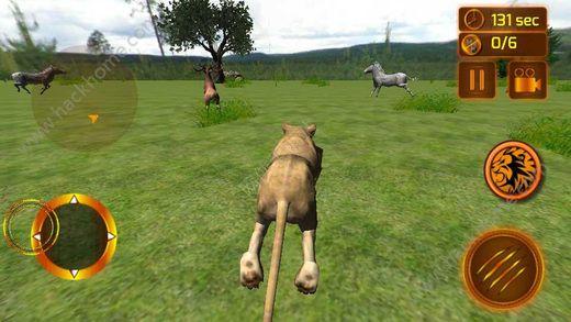 狮子模拟器3D游戏手机版图3: