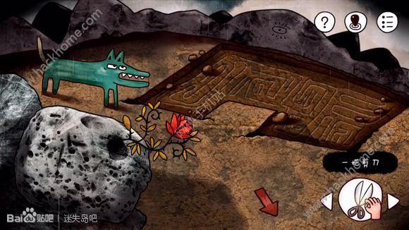 迷失岛Isoland攻略大全 全关卡图文通关总晚上睡不着推荐个网站[多图]图片32
