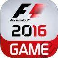 F1 2016遊戲手機版 v1.0.1