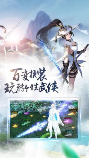万剑江湖官网图1