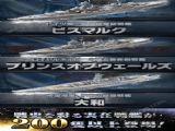 战舰战争官方网站正版手游(Battleship Wars) v1.5.0