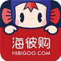 海彼购下载app手机版 v1.0.2