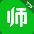 育儿大师专家版官方app下载 v2.5.0