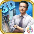中国合伙人之模拟都市游戏