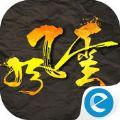 风云新版官方网站正版游戏 v1.3.2