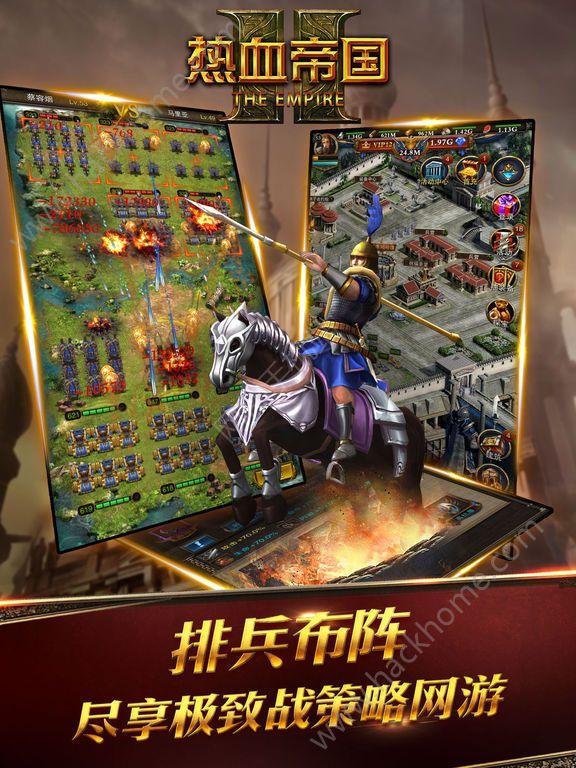 热血冲突2帝国塔防手机正版游戏图2: