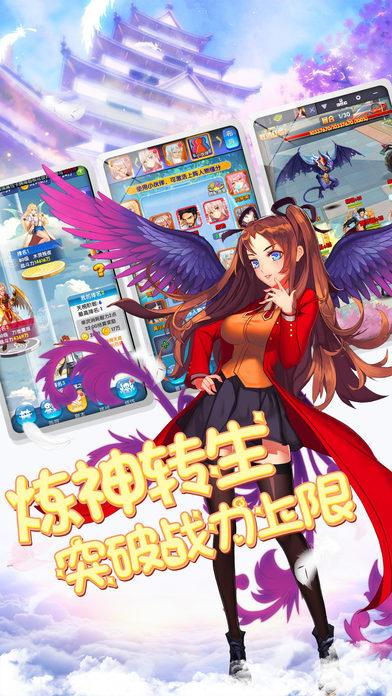 梦幻学妹官方网站正版手机游戏图1: