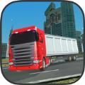 重型转运卡车模拟器