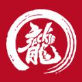 耀莱成龙国际影城