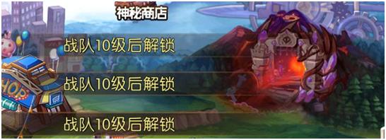 幻斗英雄BOSS怎么打 BOSS刷新时间介绍[图]