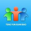 腾云选宝官网app下载 v1.0