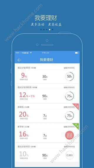 支付贷款软件下载官网app图1: