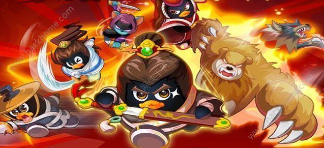 全民大乐斗游戏下载ios苹果版图1: