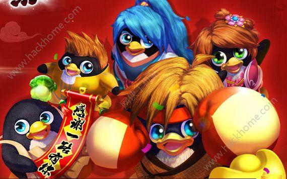 腾讯游戏全民大乐斗官方网站唯一正版图2:
