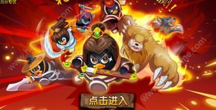 腾讯游戏全民大乐斗官方网站唯一正版图4: