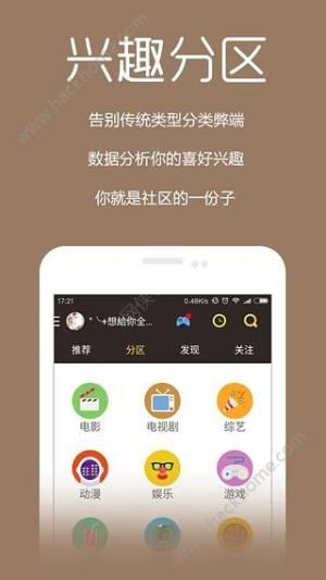 暖光腐剧网官网m.sunbook.cc入口分享图片3