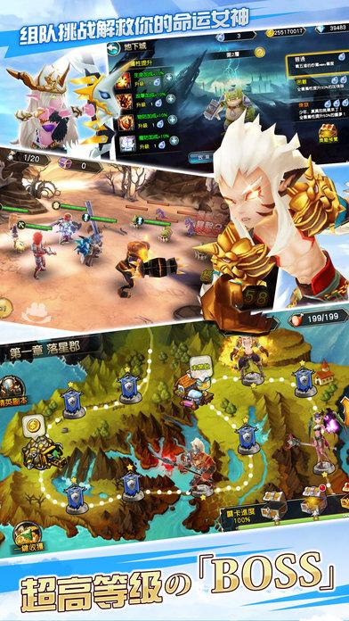 剑灵世界手机游戏官方网站图1: