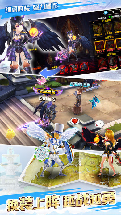 剑灵世界手机游戏官方网站图3: