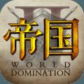 帝国王座手游官网正版 v1.0