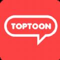 toptoon漫画下载破解版app v1.2.4