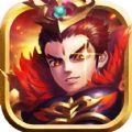 神将三国官方网站手机版游戏 v1.0