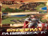 帝国时代罗马复兴征服世界官方网站正版游戏 v4.3.4