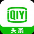 爱奇艺头条官网app软件下载 v1.0.1